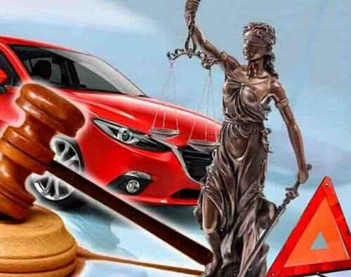 страховые автоюристы